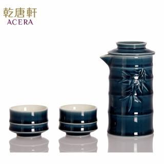 【乾唐軒】竹君子陶瓷泡茶器(一壺+二杯 / 礦藍)