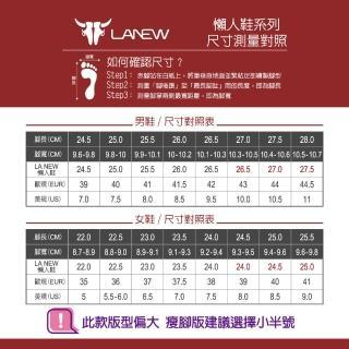 【LA NEW】熱銷補貨到 懶人鞋2.0 輕量休閒鞋 輕便鞋(男女款)