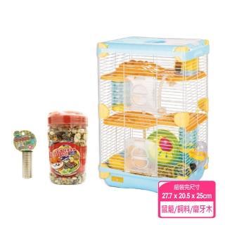 【Marukan/Alice】小鼠豐富生活健康組/AE24遊戲鼠籠+飼料+磨牙木(倉鼠籠 倉鼠飼料)