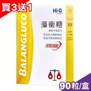 【藻衡糖】褐藻素+褐藻醣膠 90粒X4(買3送1)