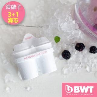 【BWT 德國倍世】2.7L鎂離子 白 濾水壺+8入濾芯(Penguin)