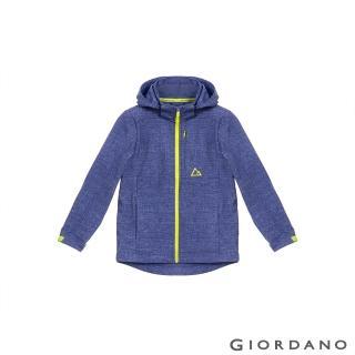 【GIORDANO 佐丹奴】童裝高機能可拆式連帽外套(60 淺紫藍)