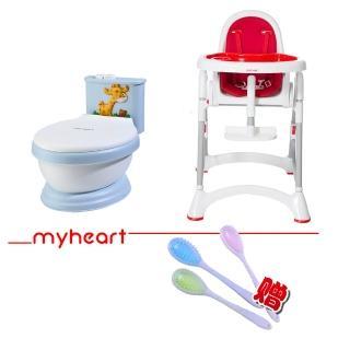 【myheart】折疊式兒童安全餐椅/ 多功能可調式兒童餐椅+兒童音樂馬桶