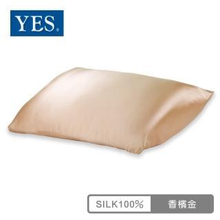【YES】100%純蠶絲經典枕頭套 香檳金(含豐富絲膠蛋白和18種必須氨基酸)