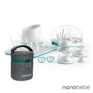 【nanobebe】新生兒豪華全配禮盒+奶瓶保冷旅行袋