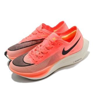 【NIKE 耐吉】ZoomX VaporFly Next 男女鞋 慢跑鞋 馬拉松 路跑 氣墊 避震 橘 白(AO4568-800)