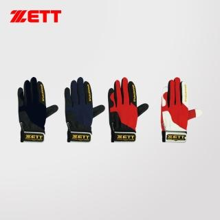 【ZETT】ZETT 守備用手套(BBGT-299)