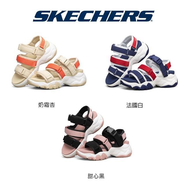 SKECHERS四段專利運動涼鞋-2021全新進化/