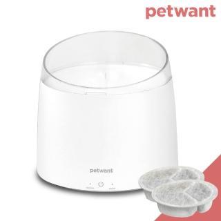 【PETWANT】渦流循環寵物活水機 W2-UV-TW紫外線全配版-白(贈送濾心)