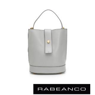 【RABEANCO】ARIA手提/肩背水桶包(灰)
