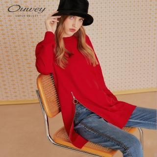 【OUWEY 歐薇】彈性羅馬金屬拉鍊長版上衣(黑/藍/紅)