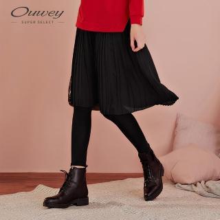 【OUWEY