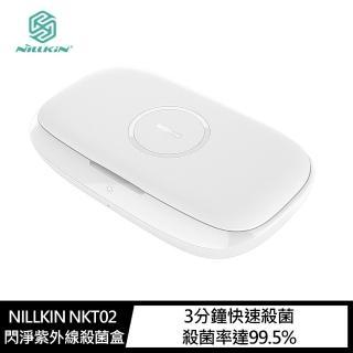 【NILLKIN】NKT02