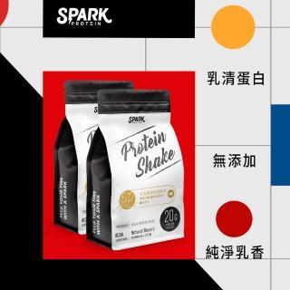 【Spark Protein】Spark Pure 純生乳即溶乳清蛋白 2kg袋裝(乳清蛋白、無添加、純淨乳香)