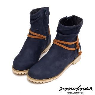 【nono house】隨性有型真皮側拉鍊短靴(藍)