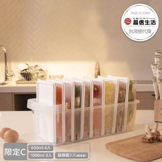 【韓國昌信生活】SENSE冰箱萬用保鮮盒9件組-附抽屜(momo限定C)