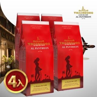 【義大利金杯咖啡】女王咖啡豆x4包組(250g/包)