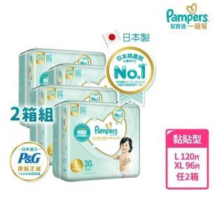 【幫寶適】一級幫紙尿褲/尿布 M 144片X2箱 日本原裝