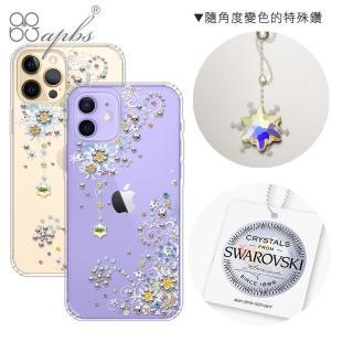 【apbs】iPhone 12全系列 施華彩鑽防震雙料手機殼-雪絨花(12 Pro Max / 12 Pro / 12 / 12 mini)