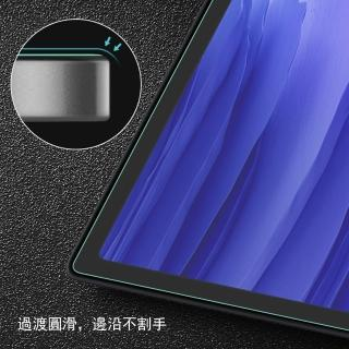 【kingkong】三星 Galaxy Tab A7 2020 T500 平板保護貼 玻璃貼 滿版鋼化膜 9H防爆 螢幕保護膜(高清)