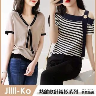 【JILLI-KO】休閒連帽連身裙衛衣-M/L(多款任選)