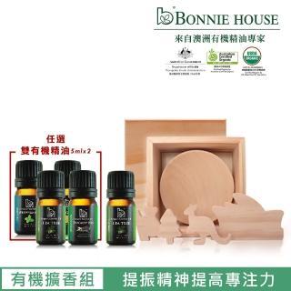 【Bonnie House 植享家】雙認證精油5ml任選x2+茶樹精油5mlx1+典藏木盒組