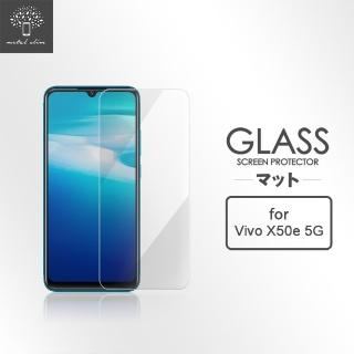 【Metal-Slim】Vivo X50e 5G(9H鋼化玻璃保護貼)