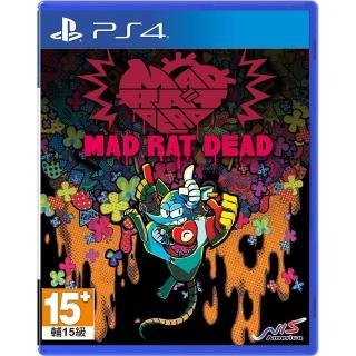 【SONY 索尼】PS4 瘋狂小白鼠 死 MAD RAT DEAD節奏動作(-中文版)