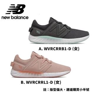 【NEW BALANCE】NB 運動鞋 健走 慢跑 多功能訓練鞋_女鞋_WVRCRRB1-D楦/WVRCRRL1-D楦(2款任選)