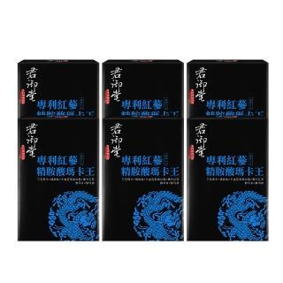 【君御堂】專利紅蔘精胺酸瑪卡王X6盒