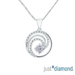 【Just Diamond】Dreamy系列 18K金鑽石吊墜-華麗款