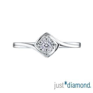 【Just Diamond】Dreamy系列 18K金鑽石戒指