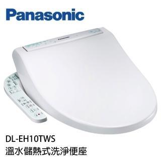 【Panasonic 國際牌】溫水洗淨便座DL-EH10TWS(電腦馬桶、免治、含基本安裝)