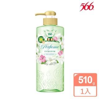 【566-出清特惠】香水洗髮露-510g 任選一款(戀愛加氛/自信加氛/快樂加氛)