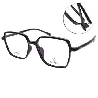 【SEROVA】光學眼鏡 經典大方框(黑#SF309 C16)