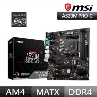 【MSI 微星】A520M PRO-C DASH 主機板