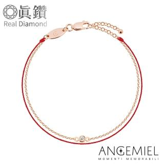 【Angemiel