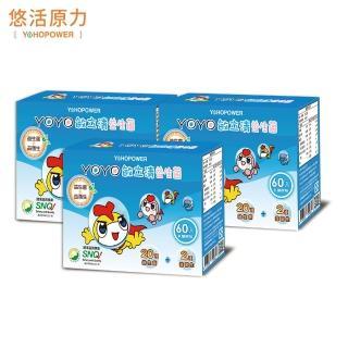 【悠活原力】YOYO敏立清益生菌-乳酸原味X3盒(60條/盒)