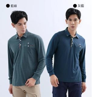 【遊遍天下】男款抗UV吸濕排汗機能POLO長衫GL1015二色(長袖POLO