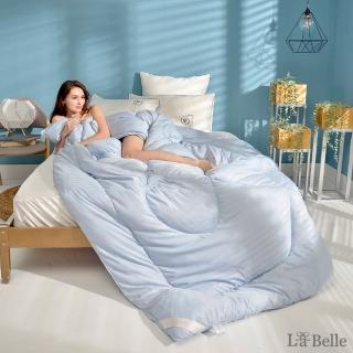 【La Belle】航太石墨烯羊毛控溫抗菌可水洗冬被(雙人)