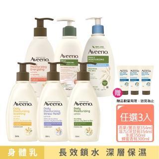 【Aveeno