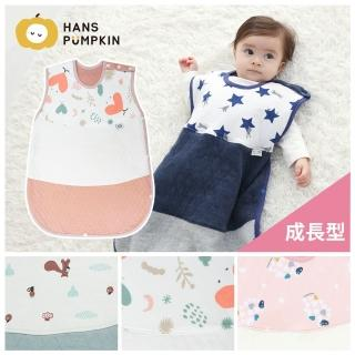 【Hans Pumpkin】秋冬成長型防踢被(防踢被)