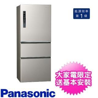 【Panasonic 國際牌】500公升三門變頻電冰箱絲紋灰(NR-C501XV-L)