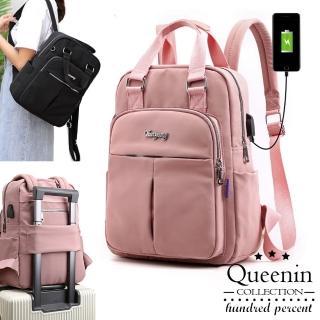 【DF Queenin】輕盈休閒USB充電防盜雙肩包 -共4色