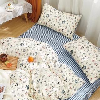 【BOMAN 送飯店枕】專櫃好棉 200織精梳棉全鋪棉兩用被厚包組(單/雙/加大 任選 床包高度35cm)