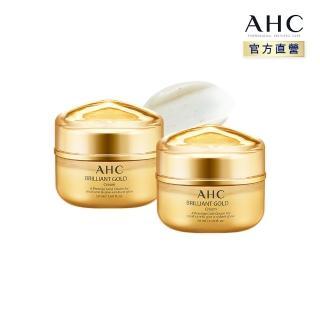 【AHC】黃金逆時煥顏活膚霜 50MLx2