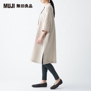 【MUJI 無印良品】女有機棉混彈性天竺全長緊身褲(共4色)