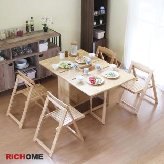 【RICHOME】芭特菲北歐風實木折疊收納餐桌椅組(1桌4椅)