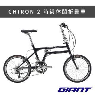 【GIANT】CHIRON