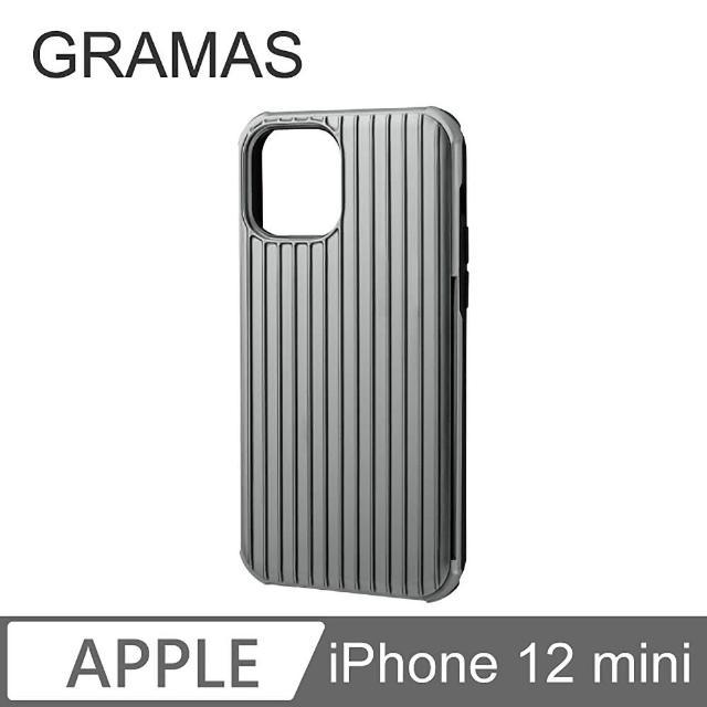 【Gramas】iPhone